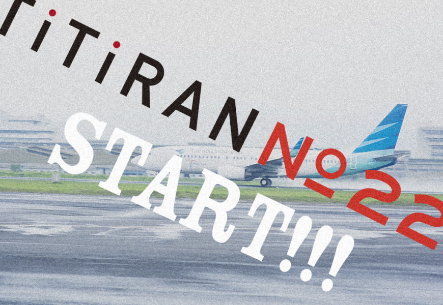 TiTiRAN No.22新規サービス開始!!