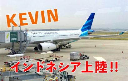 Kevinインドネシア上陸!!